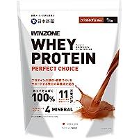 WINZONE(ウィンゾーン)ホエイ プロテイン パーフェクトチョイス 1kg マイルドチョコ風味 whey prote…