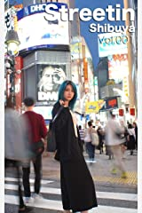 Streetin Shibuya Vol 001: 渋谷ストリート デジタルフォトマガジン Kindle版