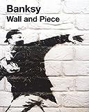 Wall and Piece【日本語版】
