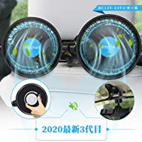 QcoQce 【2021年最新 静音 扇風機 車用 車載ファン 3代目 4インチ クリップ付き 360°回転 角度調整可…