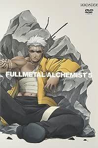 鋼の錬金術師 vol.5 [DVD]