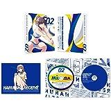 はるかなレシーブ Vol.2 [Blu-ray]