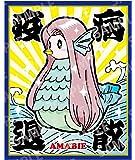 疫病退散!【アマビエさん】マグネットステッカー 防水仕様 (通常版80mm×100mm(長方形))