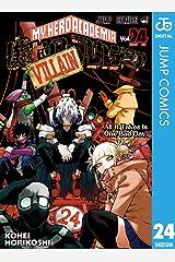 僕のヒーローアカデミア 24 (ジャンプコミックスDIGITAL) Kindle版