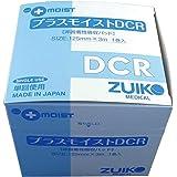 瑞光メディカル プラスモイストDCR 皮膚疾患専用タイプ 125×3000mm DARR