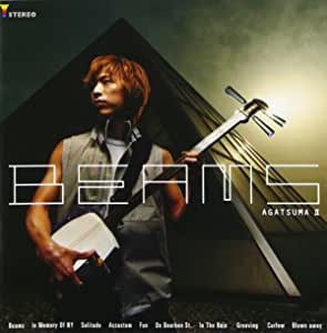 BEAMS~AGATSUMAII