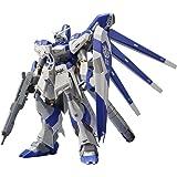 METAL ROBOT魂 機動戦士ガンダム 逆襲のシャア Hi-vガンダム 約140mm ABS&PVC&ダイキャスト製…