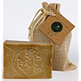 A'LLAUREL Natural Handmade 100% Authentic Aleppo Soap Bar 200 gr 75% Olive Oil and 25% Laurel Oil with Free Natural Organic S
