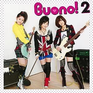 Buono! 2 (初回限定盤)