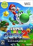 スーパーマリオギャラクシー 2 (「はじめてのスーパーマリオギャラクシー 2」同梱) - Wii