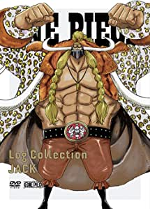 "ONE PIECE Log  Collection  ""JACK"" [DVD]"