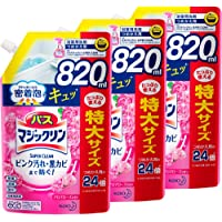 【Amazon.co.jp 限定】【まとめ買い】バスマジックリン 風呂洗剤 泡立ちスプレー SUPERCLEAN アロマ…
