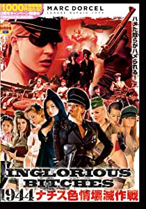 Inglorious Bitches ~1944 ナチス色情壊滅作戦~ [DVD]