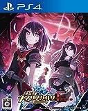 神獄塔 メアリスケルターFinale - PS4