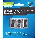 Comply(コンプライ) Ts-200 アジアンフィット イヤーピース Sサイズ 3ペア 【高音質/遮音性/フィット感/脱落防止】 HC23-20111-01