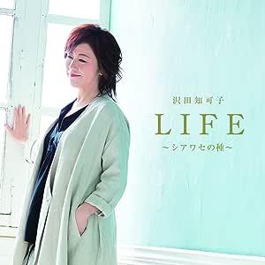 LIFE~シアワセの種~(DVD付)