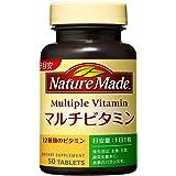 大塚製薬 ネイチャーメイド マルチビタミン 50粒