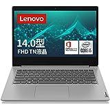 Lenovo ノートパソコン IdeaPad Slim 350i(14.0型FHD Core i5 8GBメモリ 256GB )【Windows 11 無料アップグレード対応】