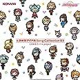 ときめきアイドル Song Collection 03 (特典なし)
