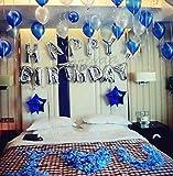 誕生日 飾り付け 風船、Happy Birthday バルーン、パーティー 装飾 風船、バースデー 飾り バルーン HB…