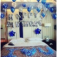 誕生日 飾り付け 風船、Happy Birthday バルーン、パーティー 装飾 風船、バースデー 飾り バルーン HB7S