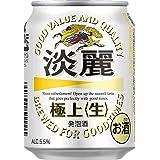 キリン 淡麗 極上〈生〉 6缶パック [ 250ml×24本 ]