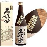 きざむ 名入れ 純米大吟醸酒 久保田 萬寿 720ml ボトル彫刻 酒 お酒 父の日 ギフト