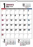 2021年 書き込み式シンプルカレンダー A2タテ【K14】 ([カレンダー])