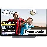 パナソニック 49V型 4Kダブルチューナー内蔵 液晶 テレビ VIERA HDR対応 TH-49GX855