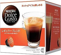 ネスカフェ NDG ドルチェグスト 専用カプセル レギュラーブレンド (ルンゴ) 16杯分×1箱
