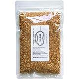 陳皮 顆粒タイプ (90g) 国産 みかん皮粉末