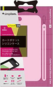 Simplism iPhone6 (4.7インチ)用 カードポケットシリコンケース ピンク TR-SCIP144-PK