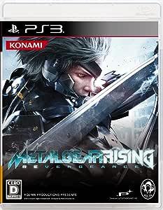 メタルギア ライジング リベンジェンス(通常版) - PS3