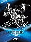 2012 CNBLUE LIVE IN SEOUL:BLUE NIGHT [DVD]