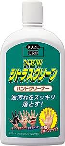 KURE(呉工業) ニュー シトラスクリーン ハンドクリーナー (470ml) [ 品番 ] 2282