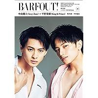 バァフアウト! 5月号 MAY 2020 Volume 296 中島健人(Sexy Zone)平野紫耀(King & P…