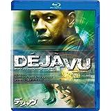 デジャヴ [AmazonDVDコレクション] [Blu-ray]