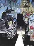 アオイホノオ 2 (少年サンデーコミックススペシャル)