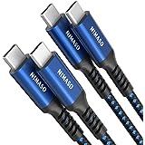 【2本セット】Nimaso USB C/Type C to Type C ケーブル 【2m+2m PD対応 60W急速充電 】 MacBook、iPad Pro/Air、Galaxy、Sony、Pixel等Type-c機種対応【ブルー】