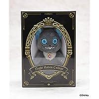 『ディズニー ツイステッドワンダーランド』グリムマスコット付きBOOK Vol.1 (SE-MOOK)
