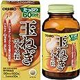 オリヒロ 玉葱エキス粒 徳用 約60日分 600粒