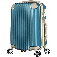 BASILO-019 スーツケース キャリーバッグ キャリーケース かわいい おしゃれ ファスナータイプ 軽量 TSA…