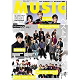 MUSIQ? SPECIAL OUT of MUSIC (ミュージッキュースペシャル アウトオブミュージック) Vol.68 2020年 11月号