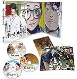 【Amazon.co.jp限定】ホームルーム DVD BOX(L判ビジュアルシート5枚セット付)