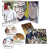 ホームルーム DVD BOX(特典なし)