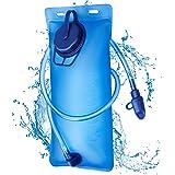 Coreto ハイドレーション 2L 給水袋 ハイドレーションパック 洗いやすい 水分補給 食品級TPU素材 アウトドア ランニング 防災用 給水袋 スポーツ 登山 ハイキング サイクリング 折りたたみ水筒 水袋