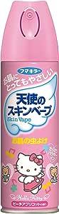 天使のスキンベープ 虫よけスプレー ピーチアプリコットの香り ハローキティ 200ml (防除用医薬部外品)
