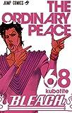 BLEACH―ブリーチ― 68 (ジャンプコミックス)