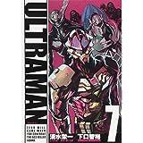 ULTRAMAN(7) (ヒーローズコミックス)