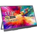 モバイルモニター モバイルディスプレイcocopar 17.3インチ スイッチ用モニター 非光沢 薄型 IPSパネル1920x1080FHD VESA規格 HDRモード/FreeSync/ブルーライト機能対応 USB Tpye-C*2/mini HD
